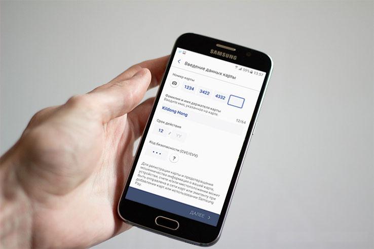 Как добавить карту в Samsung Pay?