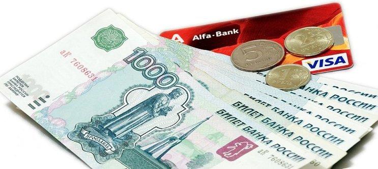 кредит до зарплаты взять деньги до зарплаты на займ онлайн нужны банки хочу взять кредит