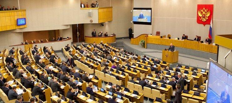 Российская Госдума ограничила денежные переводы в Украину