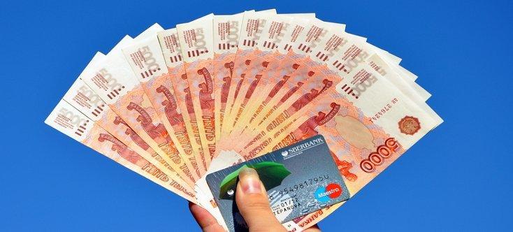 оформить заявку на кредит в почта банке онлайн заявка нижний новгород