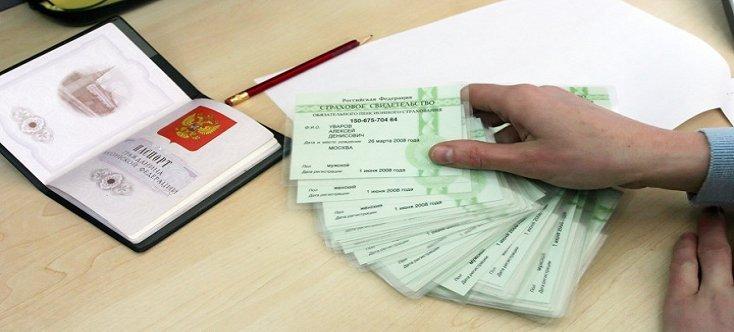 Российские банки теперь могут видеть данные о пенсионных отчислениях граждан
