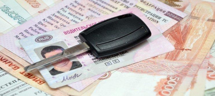 займ на карту под залог машины как снизить платеж по кредиту в втб