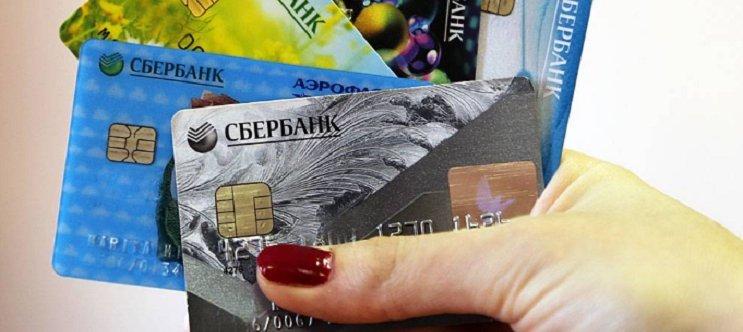 как можно получить кредит онлайн на карту