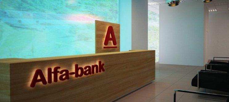 Как в срочном порядке оформить кредит в Альфа-Банке