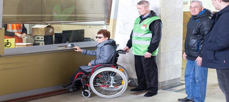 Кредит инвалидам (1 группы, 2 группы, 3 группы, инвалидам с детства)