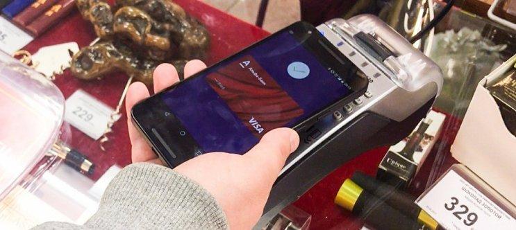 Руководство по Android Pay в России
