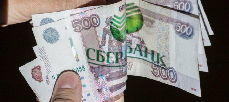 Есть долги по кредитам в Сбербанке. Как узнать долг