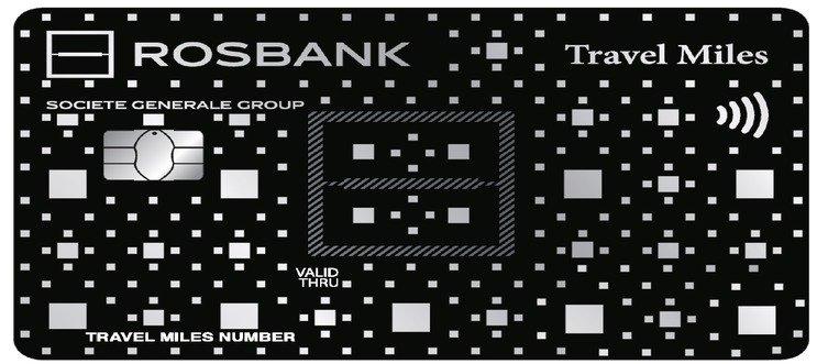 Кредитные карты Росбанка