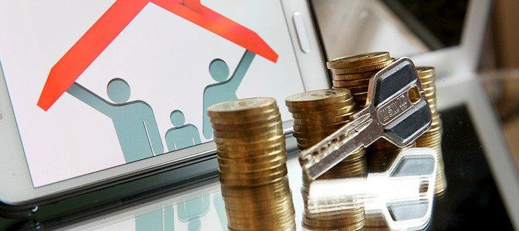 Рефинансирование ипотеки других банков: лучшие предложения