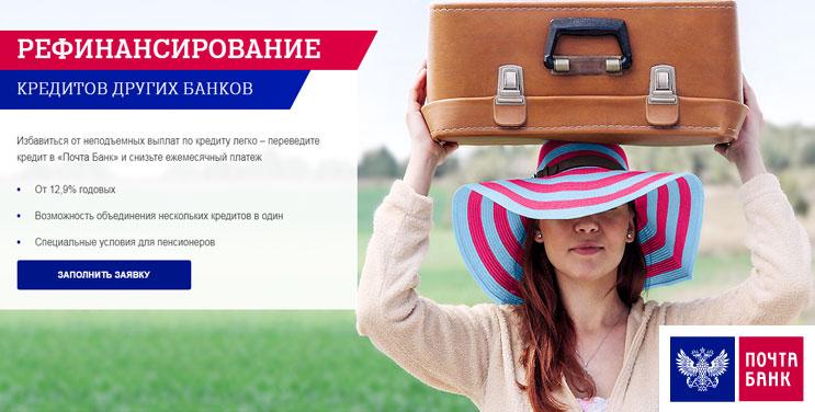 выгодные кредитные карты банков в россии