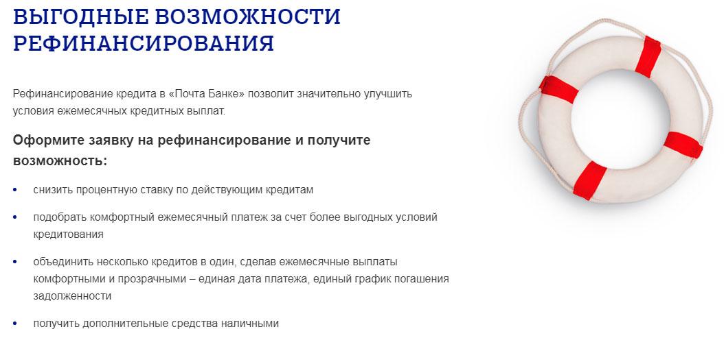 процентная ставка кредита по почте ипотечные кредиты краснодар