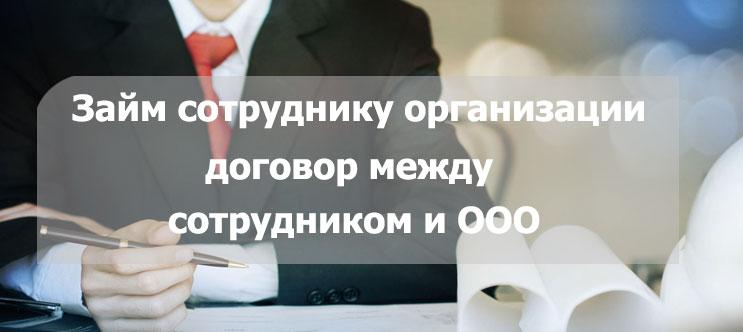 новые займы 2020 онлайн на карту срочно rsb24.ru