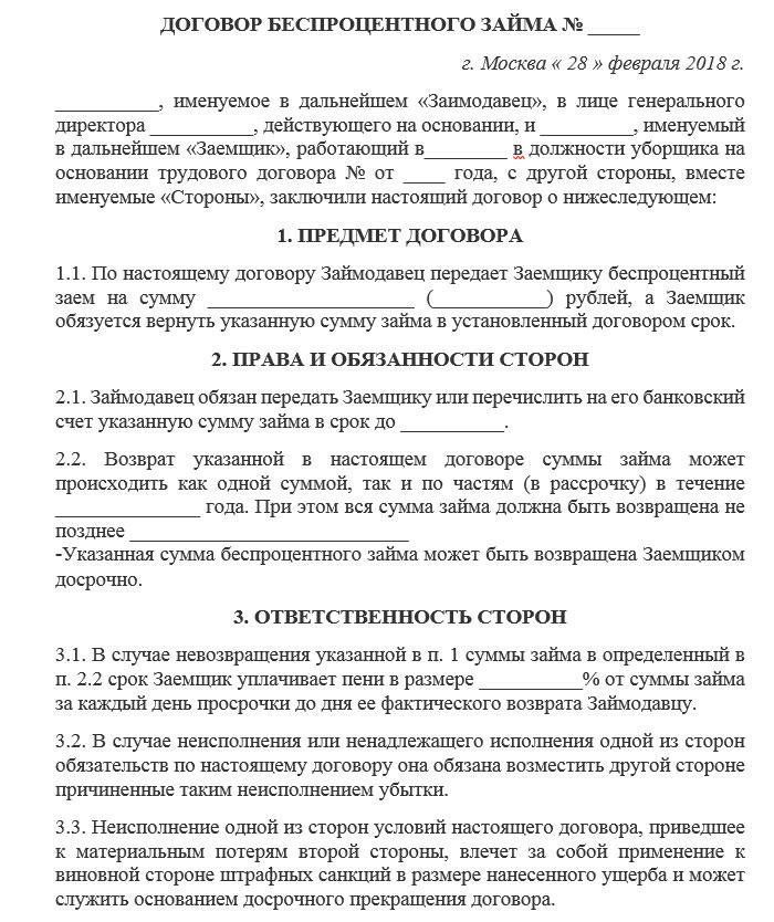 Онлайн заявка на кредит ангарск