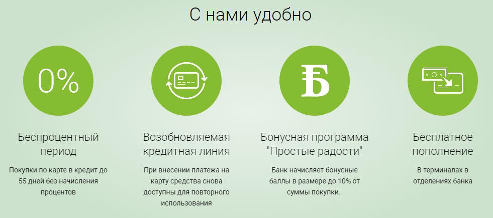 Банк рнкб в крыму официальный сайт кредиты