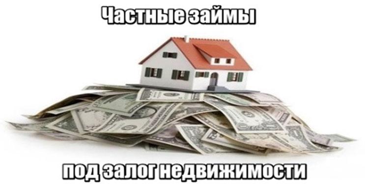 тинькофф банк бизнес кредиты