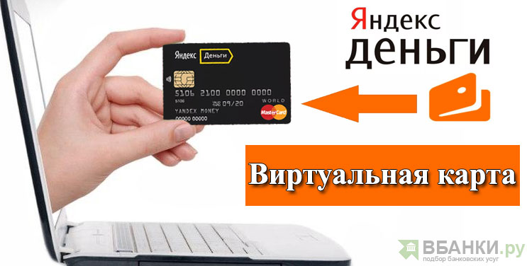 онлайн кредит всем на карту
