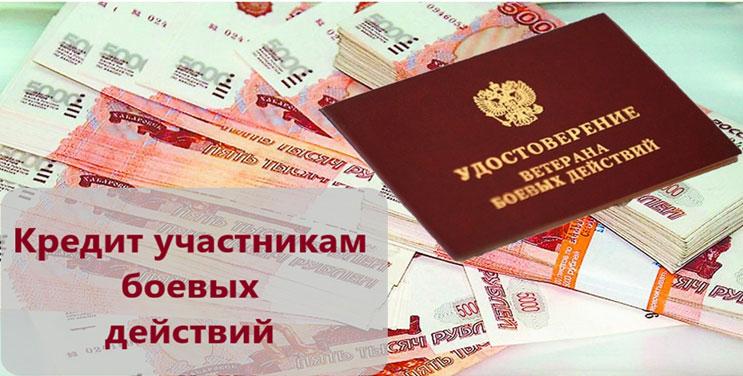 кредит в 17 лет на карту украина