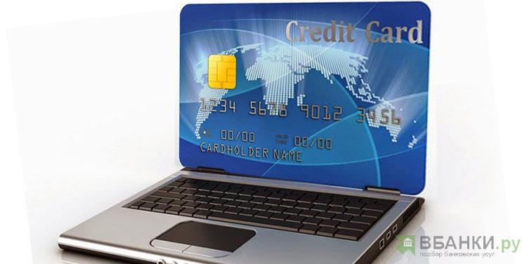 Виртуальная карта Visa: как создать и использовать?