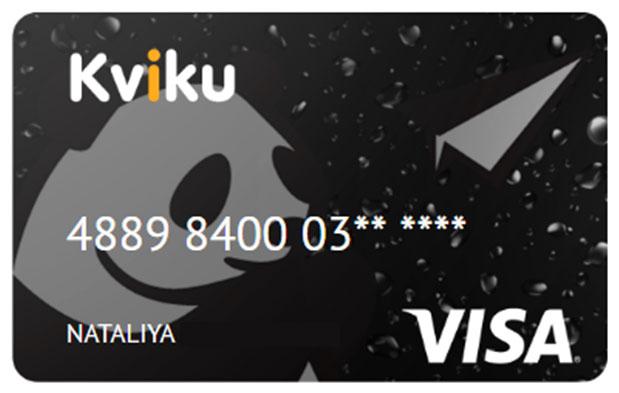 Виртуальные банковские карты