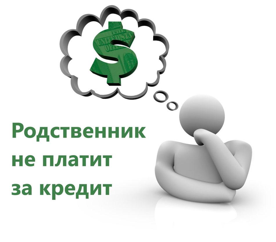 Просмотр кредитной истории бесплатно