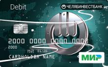 Дебетовая карта «Социальная / Пенсионная» от банка Челябинвестбанк