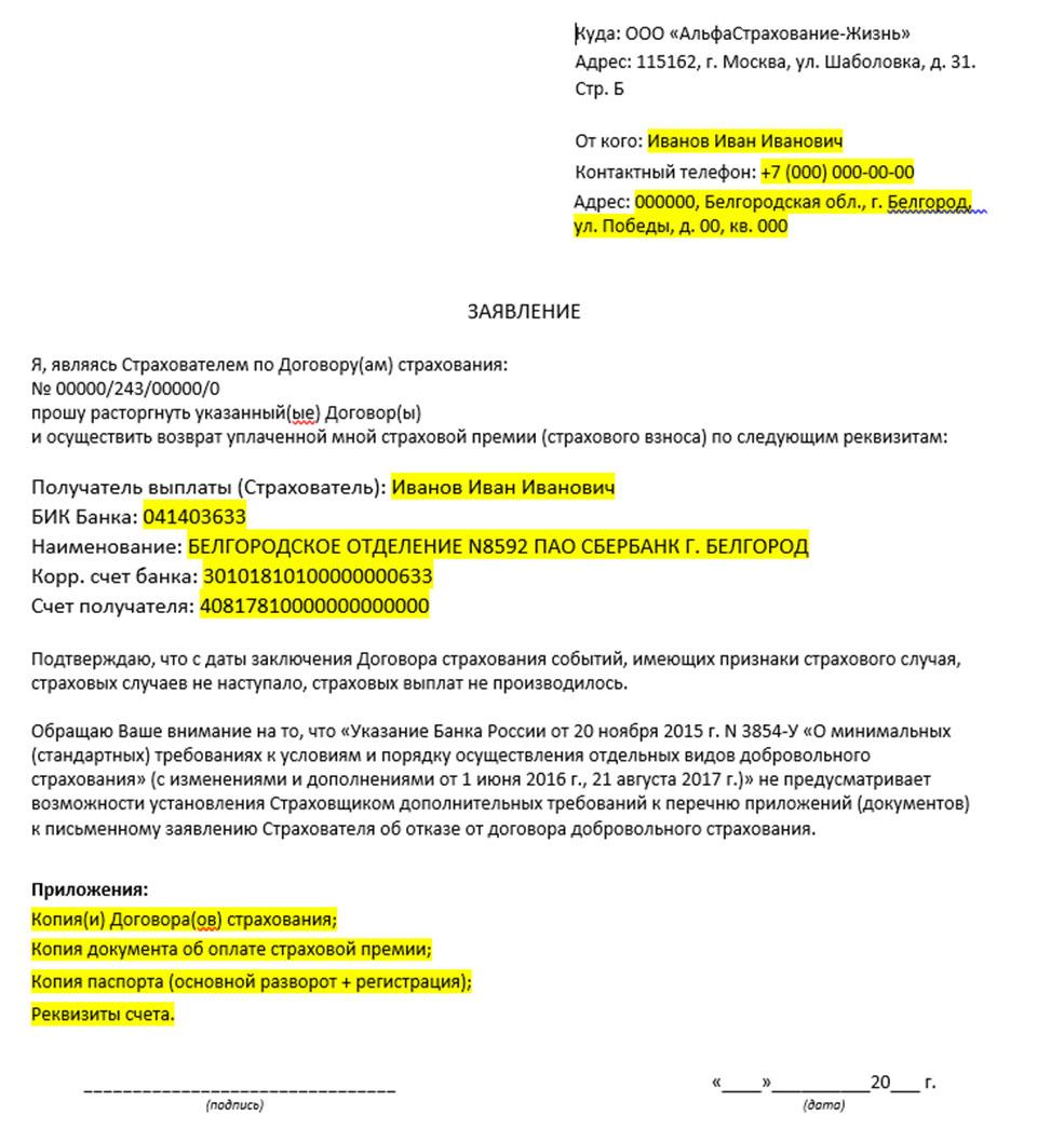 Онлайн кредит под 0 zaim-bez-protsentov.ru