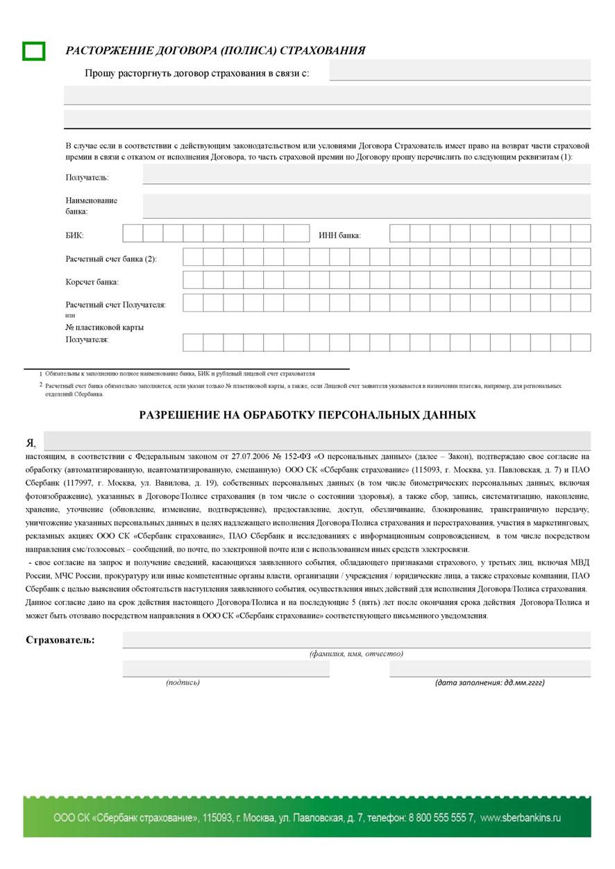 Московский кредитный банк в сочи адрес