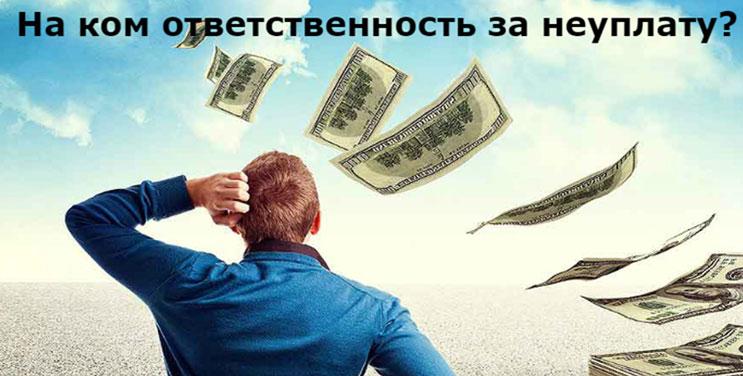 У банка отозвали лицензию: платить ли кредит?