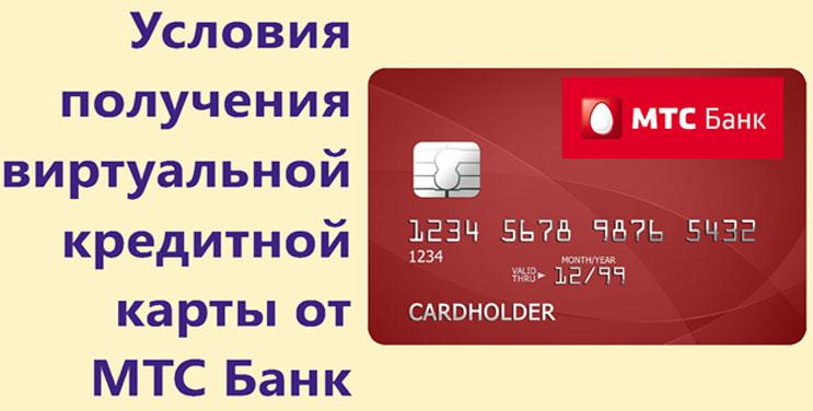 https://cdn.shortpixel.ai/client/q_glossy,ret_img,w_239,h_340/https://naydikredit.ru/wp-content/uploads/nalichnoe-kreditovanie-v-skb-banke.png
