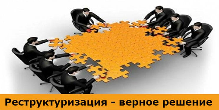 Процедура банкротства физического лица от «А» до «Я»
