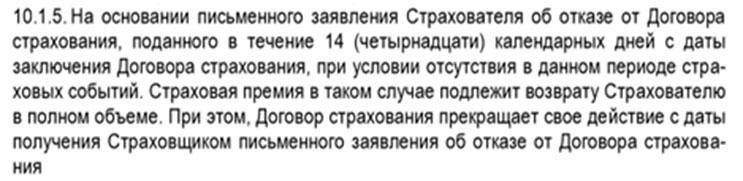 Как узнать на кого оформлен автомобиль по гос номеру бесплатно в россии