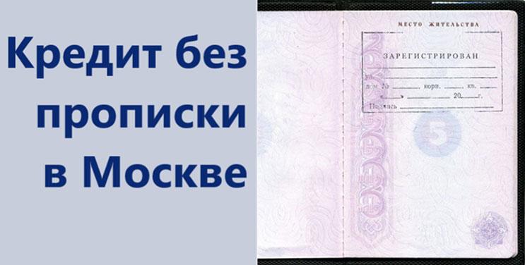 Тарификация электроэнергии в москве