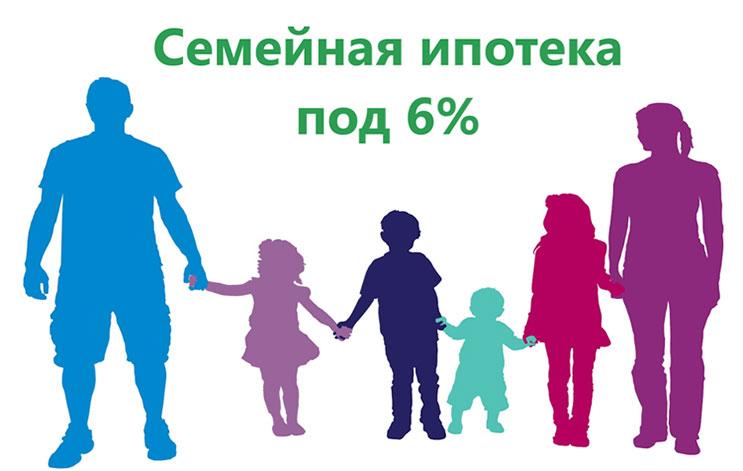 В каком банке можно получить кредит с плохой кредитной историей в москве срочно