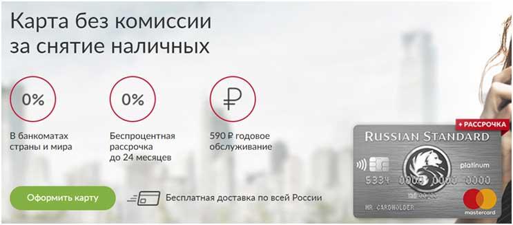 почтовый адрес сбербанка россии в москве головной офис