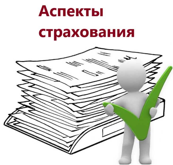 ЮниКредит Банк предлагает воспользоваться услугой рефинансирования (перекредитования) ипотечного кредита на первичном рынке жилья, на максимально.