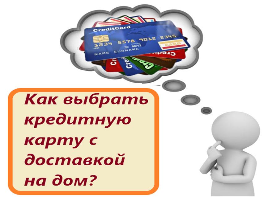 кредит в втб банк онлайн