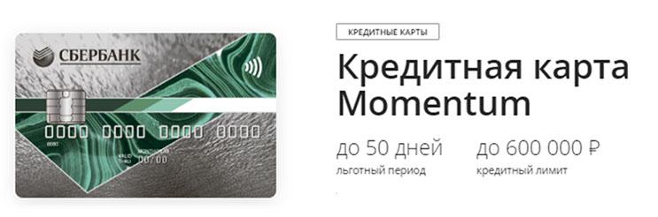 Кредитные карты по паспорту срочно