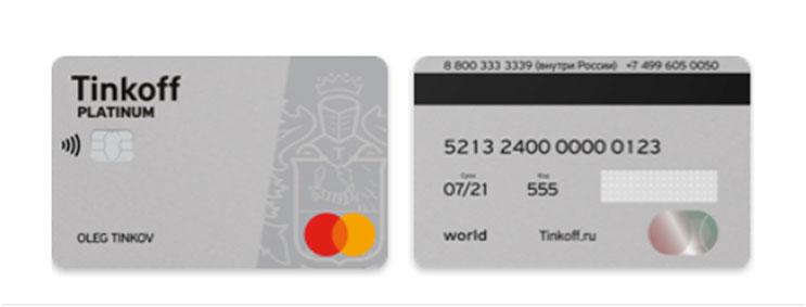 подаем заявку на кредитную карту црб