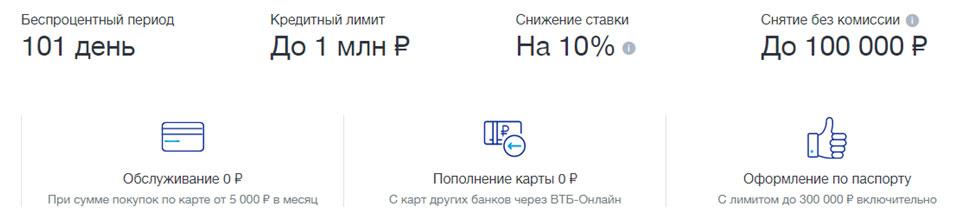 реквизиты волго-вятского банка сбербанка россии нижний новгород