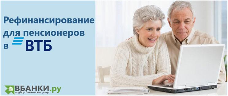 Банки в дзержинске нижегородской области кредит