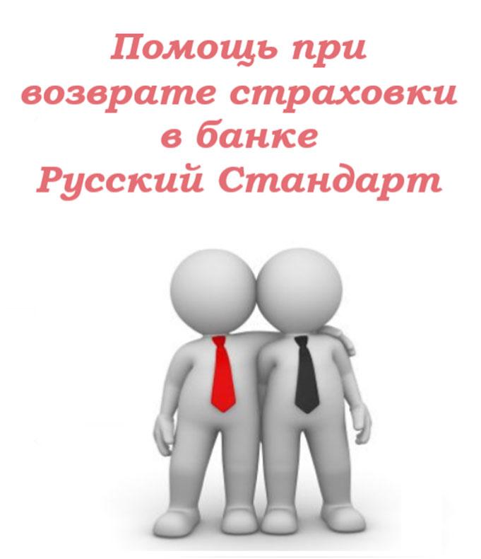 займ кипрской компании