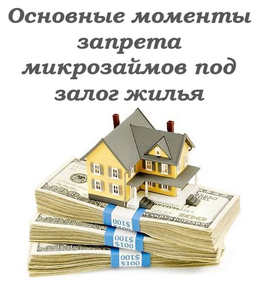 расчетный счет хоум кредит банка для оплаты кредита
