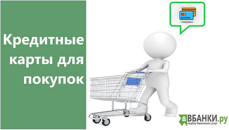 заявки кредит кредитные карты центральный