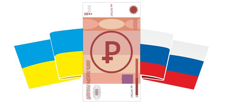 Самый дешевый перевод денег по россии выпуск банкноты 100 рублей крым