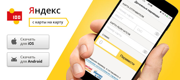 Cкачать Яндекс Толока 1122 приложение Toloka для Андроид