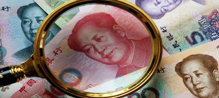 В кит денежная единица китая - пиньинь yuan), ? упрощ, ? трад